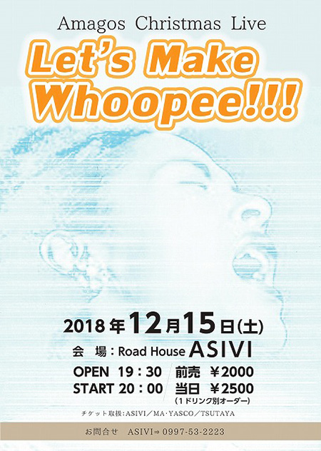 Amagos Christmas Live 「Let's Make Whoopee!!!」